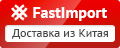 FASTIMPORT