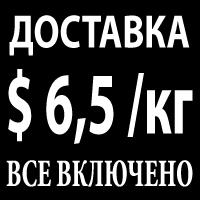 cargo808.ru