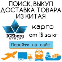 http://iglogistic.ru/