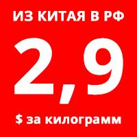 unitrec.com