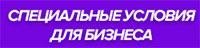 图片_200x48