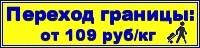 kitaicargo.ru