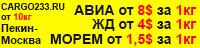 cargo233.ru