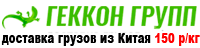Gekkon-banner