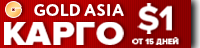 Gold Asia Cargo