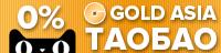 Gold Asia Taobao