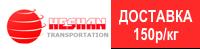heshan-trade.ru
