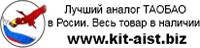 http://www.kit-aist.biz