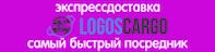 LOGOS CARGO