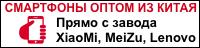 http://www.tel-optom.com/