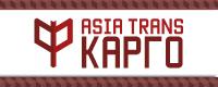Asia-Trans cargo