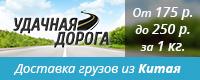 http://dorroga.ru/