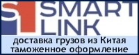 Smart Link