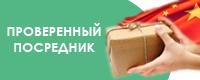 http://taohelper.ru