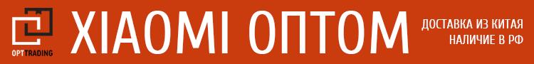 Beanner_750_90px