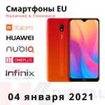 20210104_redmi8a.png