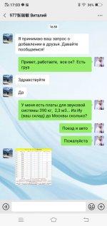 Screenshot_20210607_170338.jpg