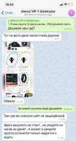 WhatsApp Image 2021-07-22 at 19.27.18 (1).jpeg