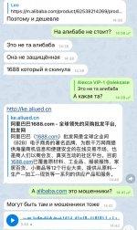 WhatsApp Image 2021-07-22 at 19.27.18.jpeg