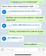 WhatsApp Image 2021-07-22 at 20.04.14.jpeg