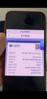 Screenshot_20210911_120535.jpg