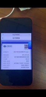 Screenshot_20210916_144234.jpg